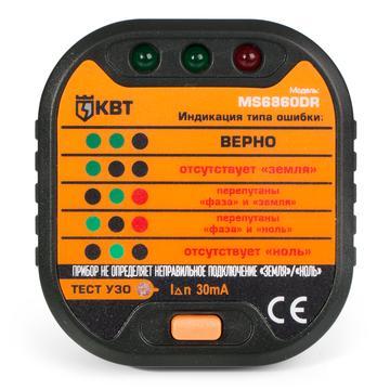 Тестер для проверки правильности монтажа евро-розеток MS6860DR (КВТ)